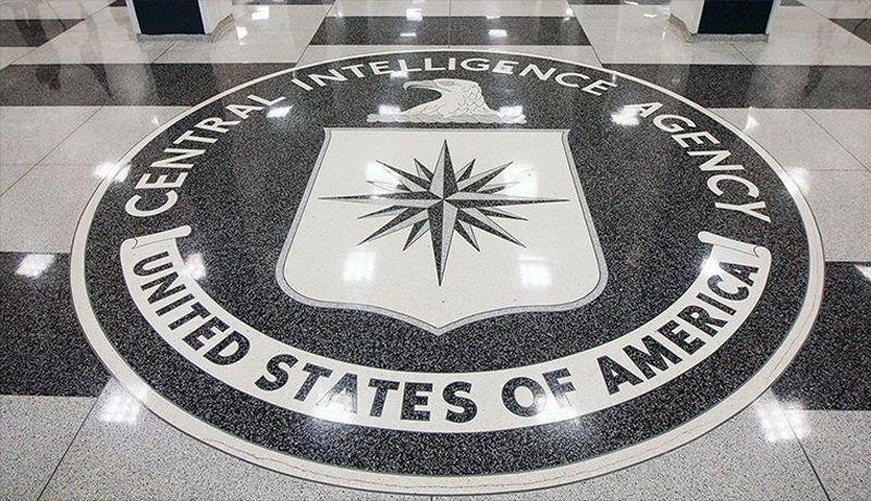 Logo - CIA - 1